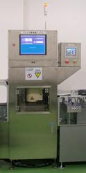検査システムの画像2