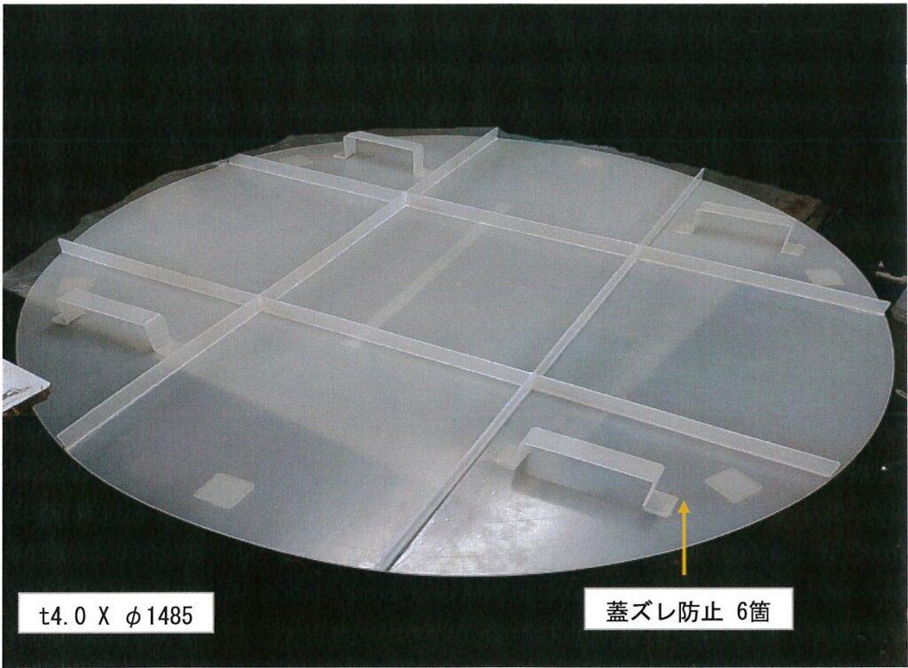 アルコール液容器用蓋(FGP-200)
