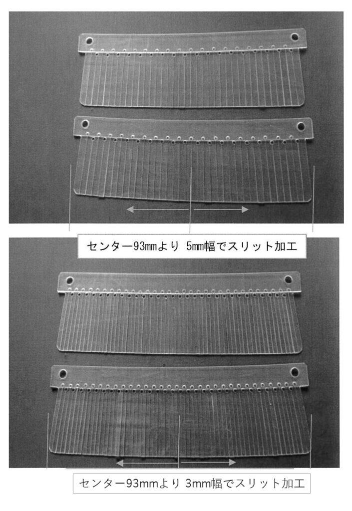 錠剤印刷機供給回収設備 バケットリフト緩衝のれん 加工例